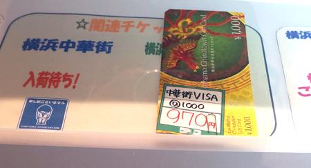 gift_china