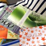 気軽に配りやすい「500円券」のある商品券・ギフトカードの選び方