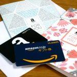 Amazonギフト券グリーティングカードの選び方。直接配送ならギフト設定を忘れずに。