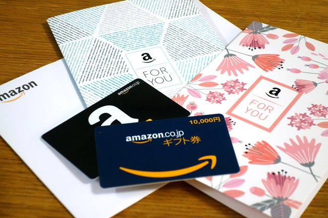 amazon_greeting-650