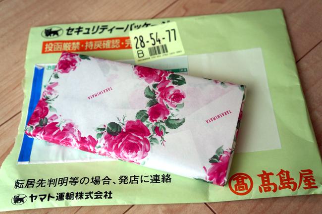 gift_pack