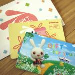出産祝い・入園祝いに便利な西松屋ギフトカードの使い勝手をレポート